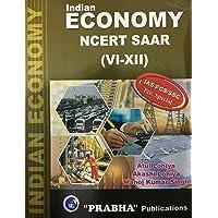 Indian Economy NCERT SAAR (VI-XII)
