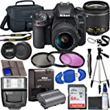 Nikon D7500 DSLR Camera with 18-55mm VR Lens + 64GB Card, Tripod, Flash, 3 Piece Filter Kit, Case, and More
