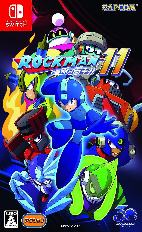 ロックマン11 運命の歯車!! - Switch (【数量限定特典】『ワイリーナンバーズ・ステージ楽曲 アレンジバージョン』ダウンロード番号 同梱)