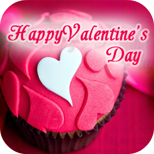 Valentine - Date What Of Valentine Day Is