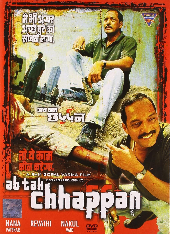 Ab Tak Chappan 2 Online Free Watch - videoconsprac