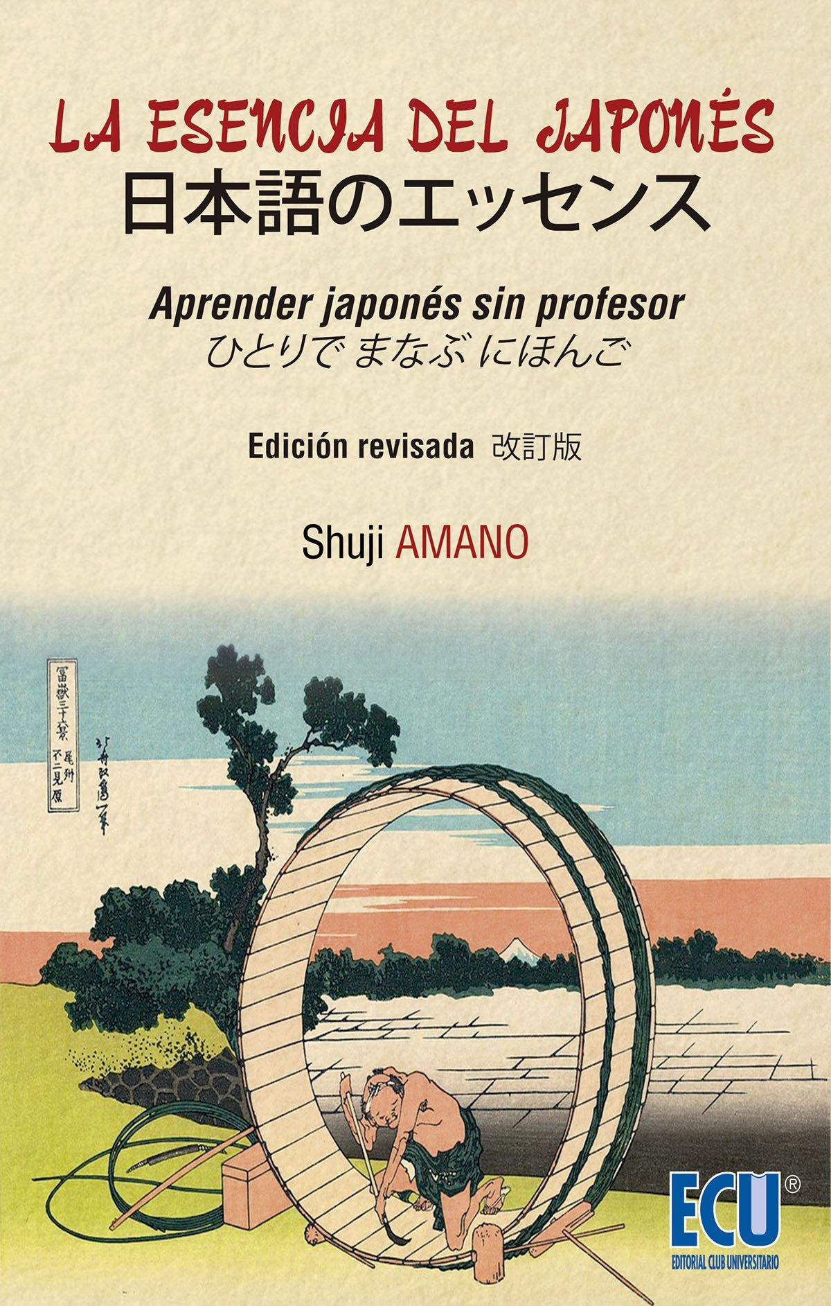 La esencia del Japonés: Aprender japonés sin profesor. Edición revisada Tapa blanda – 11 may 2017 Shuji Amano Editorial Club Universitario 8416704457