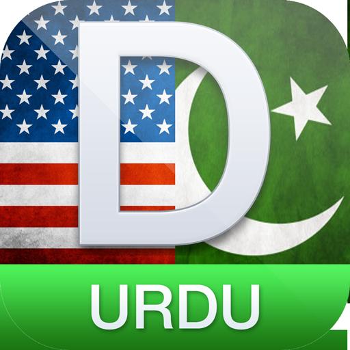 english to urdu dictionary app