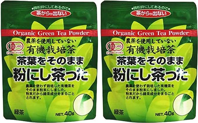 宮崎産 有機緑茶の微粉末 茶葉をそのまま粉にし茶った 40g×2個 ★ ネコポス ★ 1gで500mlペットボトル1本分、湯100ml当たりティースプーン約半分(0.5g)が目安です。