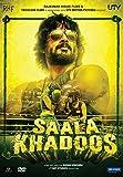 Salaa Khadoos