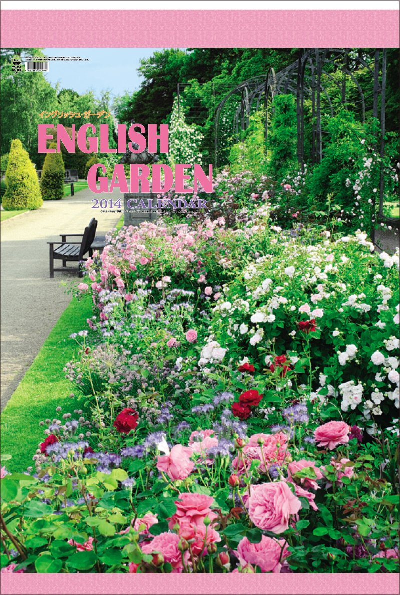 Tohan DX English Garden film (2014 edition calendar) TD-535 (japan import)