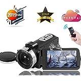 ビデオカメラ デジタルカメラ カムコーダー カメラ HD 1080P 30FPS 30.0MP 3インチLCD液晶画面 タッチスクリーン ナイトビジョン ウェブカメラ タイムラプス&スローモーション検知 機能リモコン付属