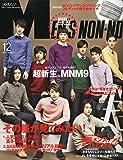 MEN'S NON・NO (メンズ ノンノ) 2011年 12月号 [雑誌]