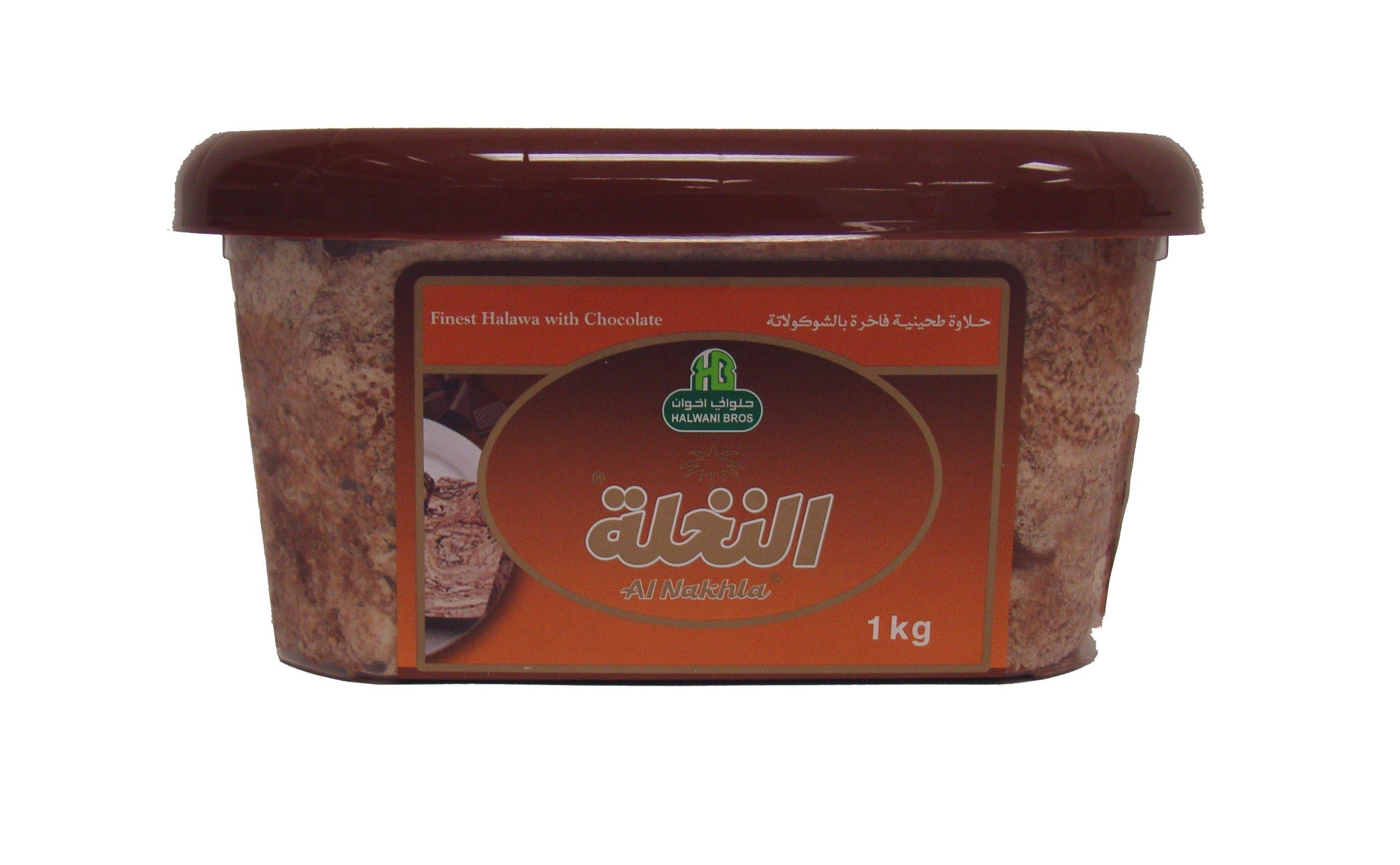 Halwani Al Nakhla Halawa With Chocolate - 1kg