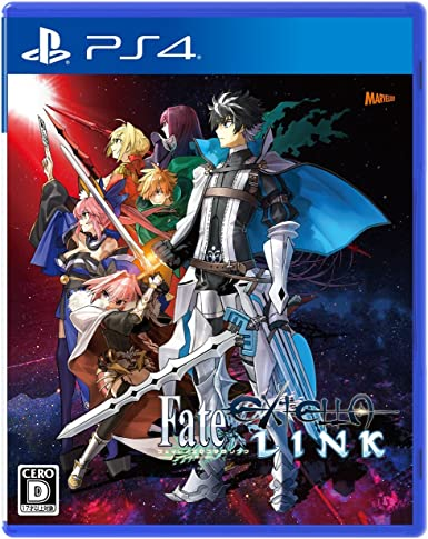 Marvelous Fate / Extella Link SONY PS4 PLAYSTATION 4 JAPANESE ...