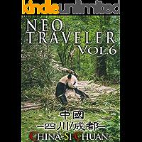 Neo Traveler VOL CHINA SI CHUAN CHENGDU Motivational Photo Book (Neo Traveler Publishing) (Japanese Edition)
