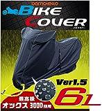 Barrichello(バリチェロ) バイクカバー 6Lサイズ 高級オックス300D使用 厚手生地 防水 アメリカン ハーレーダビッドソン
