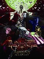 Bayonetta: Bloody Fate [dt./OV]