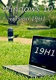 Windows 10 - 19H1