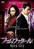 ファム・ファタール [DVD]