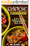 Chinese Cookbook: 30 Best Chinese Recipes to Cook Your Favorite Authentic Meals at Home (Authentic Recipes Book 1)