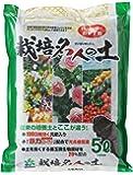 自然応用科学 【はじめての方でも安心! 花と野菜におすすめの土! 】 栽培名人の土 5L