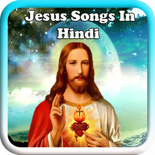 Jesus Songs In Hindi Amazon Ca Appstore For Android Christian song old hindi best christian song gaurav gamit ✓if you have any problem with. jesus songs in hindi amazon ca