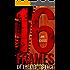 16 Frames of the Devil's Face
