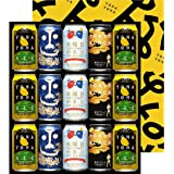 よなよなエール ビールギフト 4種15本飲み比べセット [ギフト包装済] [350ml×15本] インドの青鬼 水曜日のネコ 東京ブラック クラフトビール ヤッホーブルーイング