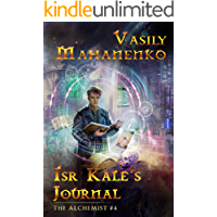 Isr Kale's Journal (The Alchemist Book #4): LitRPG Series