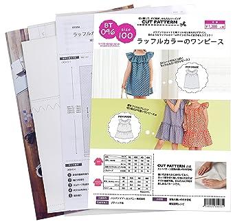 1de36be94ee27 ハンドメイド・カンパニー CUT PATTERN 型紙・パターン ラッフルカラーのワンピース 100cm サイズ(キッズ