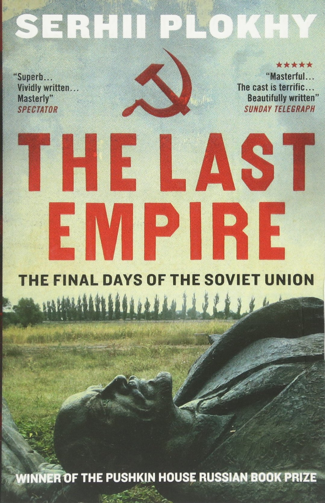 The last days of the USSR 52