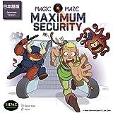 マジックメイズ 拡張セット:マキシマムセキュリティー