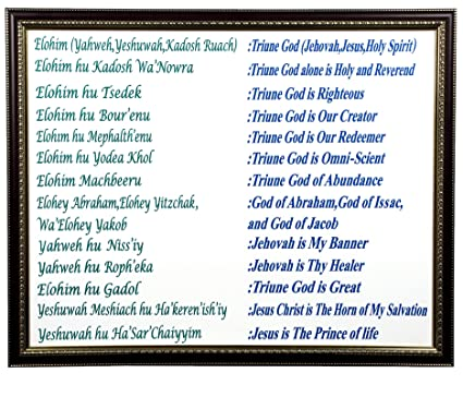Buy ROPHEKA HEBREW NAMES AND ATTRIBUTES OF TRIUNE GOD PHOTO