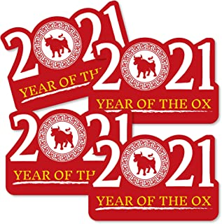product image for Big Dot of Happiness Chinese New Year - 2021 Decorations DIY Year of The Ox Party Essentials - Set of 20