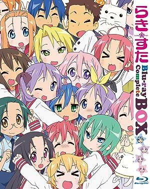らき☆すた Blu-ray Box (初回限定生産) DVD