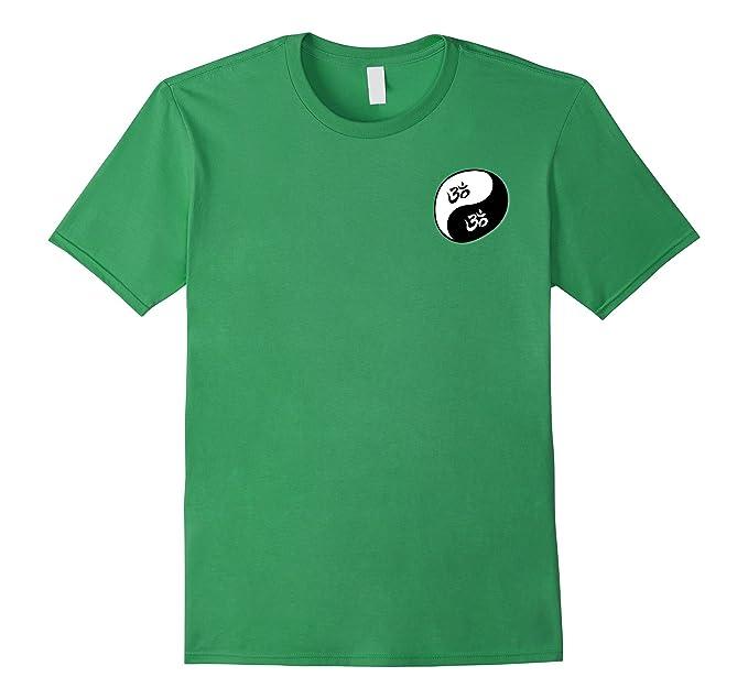 Amazon Yin Yang Om Symbol Yoga Tshirt Small Print Clothing