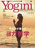 YOGINI(ヨギーニ) VOL.72 2019年11月号