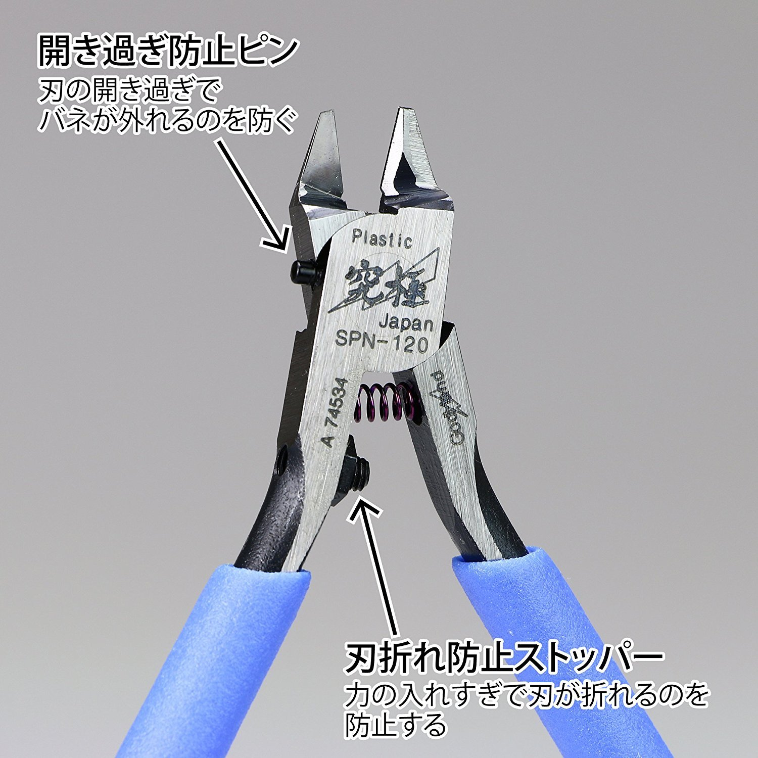 God Hand Ultimate Nipper 5.0 Plastic model Tools for GH-SPN-120 by God Hand (Image #4)