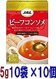 明治製菓 JALビーフコンソメ 1箱(5g×10袋入)×10箱