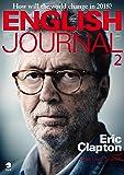 CD付 ENGLISH JOURNAL (イングリッシュジャーナル) 2018年2月号