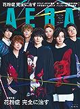 AERA2/18号