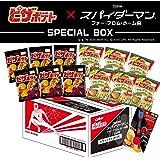 【Amazon.co.jp限定】 カルビー ピザポテト スパイダーマン スペシャルボックス