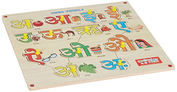Zitto Premium Wooden Hindi Vowels Object Match Educational Puzzle Toy