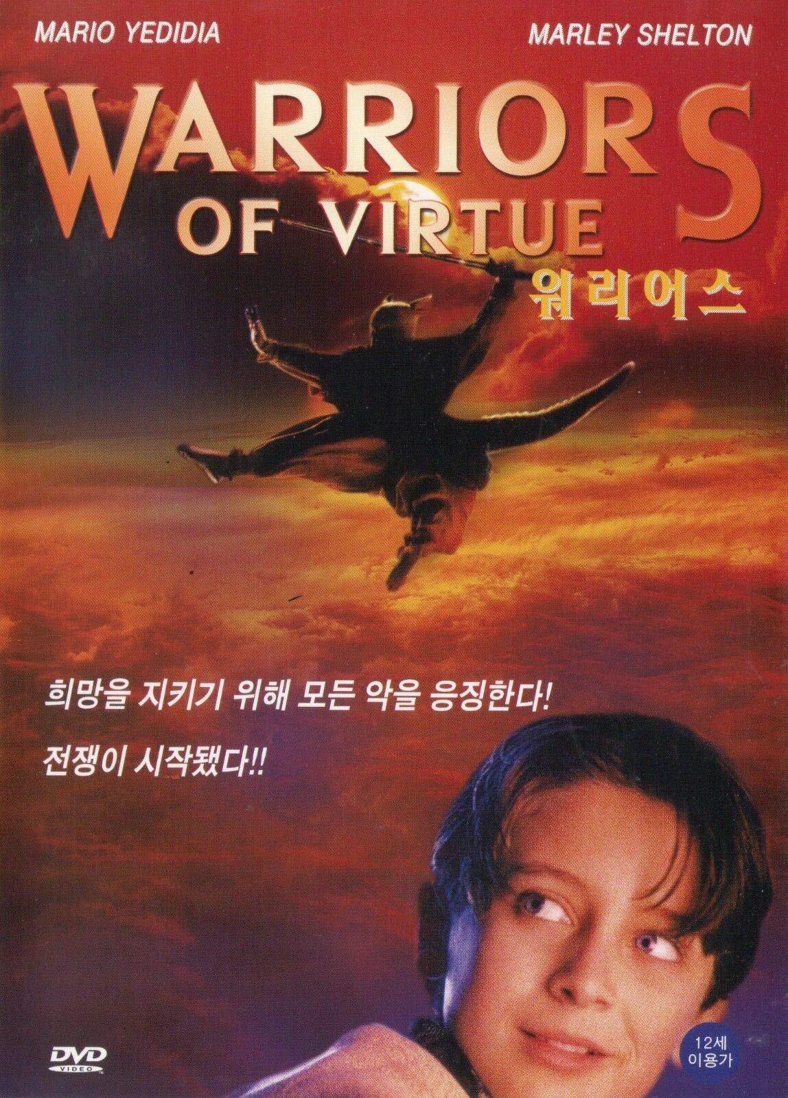 Warriors of Virtue (1997) DVD Angus Macfadyen