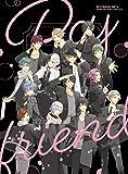 ボーイフレンド(仮)キャラクターソングアルバムvol.2(初回限定盤)