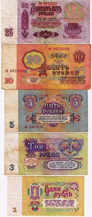 URSS Completo Establece: COLECCIÓN DE Billetes 1961 9 Monedas Ruso ...