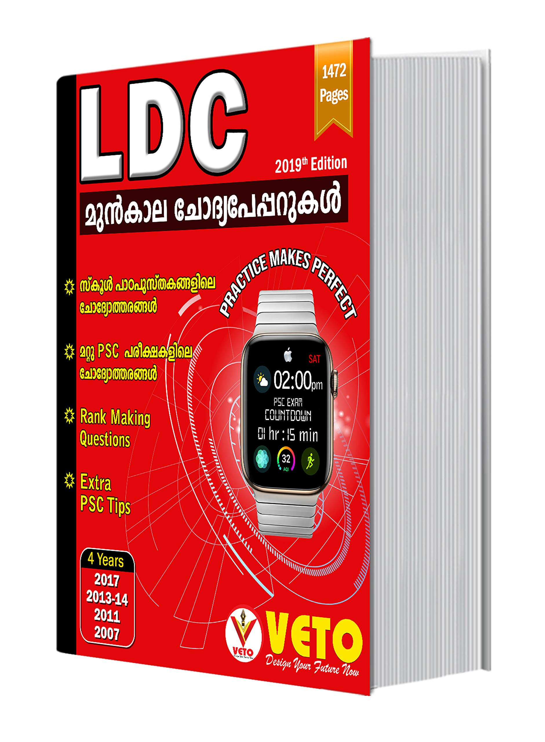 Buy LDC Previous Question Papers & Answers By VETO Book