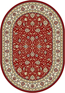 """Dynamic Rugs Ancient Garden 57120-1464 Oval Rug, 6'7"""" by 9'6"""", Red/Ivory"""