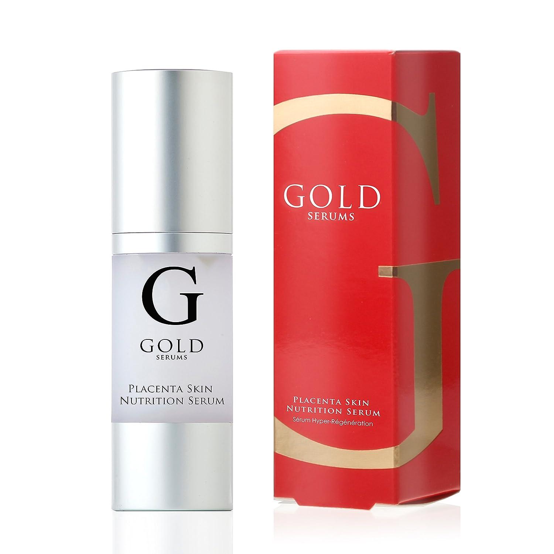 Gold Serums Placenta Serum, 40 Gram