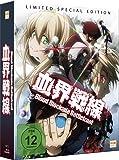 Blood Blockade Battlefront Limited Edition Vol. 1-3 [Blu-ray]