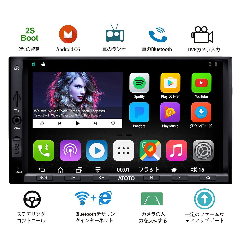 [新] ATOTO A6デュアルDin AndroidカーナビゲーションA/Vシステム、デュアルBluetooth [3ヶ月無料返却] - A6Y2710SB 1G+16G (基本版) カーエンターテイメント GPSマルチメディアラジオ。 WiFiまたはBluetooth経由でインターネットを共有する。 256G USB SDをサポート B07B7J7ZZS   A6Y 標準 17.3cm &17.8cm 1G+16GSB 水平キー