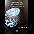 Le Banquet de la Licorne (Une enquête du mandarin Tân t. 7)