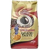 キーコーヒー グランドテイスト 甘い香りのモカブレンド 360g