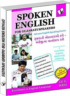 Buy English Grammar just for you English - Gujarati (PB)    Karal R